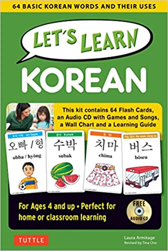 Learn from a korean