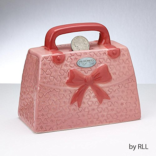 Rite Lite Tzedakah Box Pink Purse Ceramic