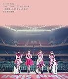 Silent Siren - Silent Siren Live Tour 20142015 Fuyubudokan E Go! Siren Go! [Japan BD] MUXD-1014