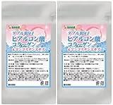 豊年 コラーゲン&ヒアルロン酸 240粒