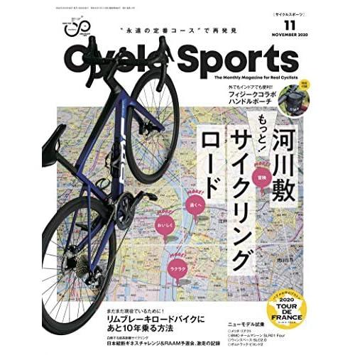 サイクルスポーツ 2020年11月号 画像