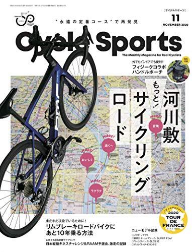 サイクルスポーツ 2020年11月号 画像 A