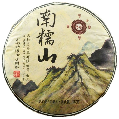 nan-nuo-shan-aged-mountain-tea-original-ecology-aged-puerh-tea-357g