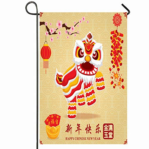 Ahawoso Outdoor Garden Flag 12x18 Inches Lunar Orange Lion Vintage New Year Holidays Packet Red Dance Firecracker Asian Character Design Seasonal Home Decorative House Yard Sign