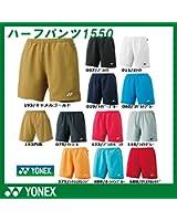 (ヨネックス) YONEX Uni ベリークールハーフパンツ 1550 ソフトテニス & バドミントン ウェア
