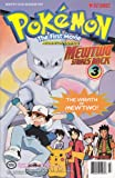 img - for Pokemon The First Movie MewTwo Strikes Back 3 (Mewtwo Strikes Back) book / textbook / text book