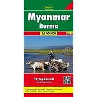 Myanmar - Burma, Autokarte 1:1 000 000, Freytag Berndt Autokarten (freytag & berndt Auto + Freizeitkarten)