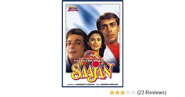 Saajan Ka Ghar Movie Free Download In Hindi 720p Download ...