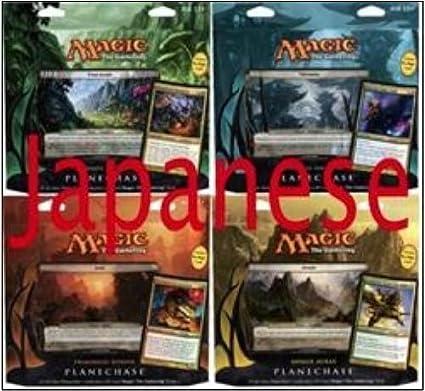 Amazon.com : MTG Magic the Gathering Planechase 2012 Edition ...