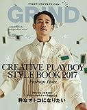 GRIND(グラインド) 2017年 03 月号 [雑誌] (CREATIVE PLAYBOY STYLE BOOK 2017)