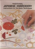 img - for Traditional Japanese Embroidery: Instructions for the Basic Techniques book / textbook / text book