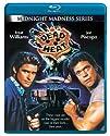 DeadHeat [Blu-Ray]<br>$619.00