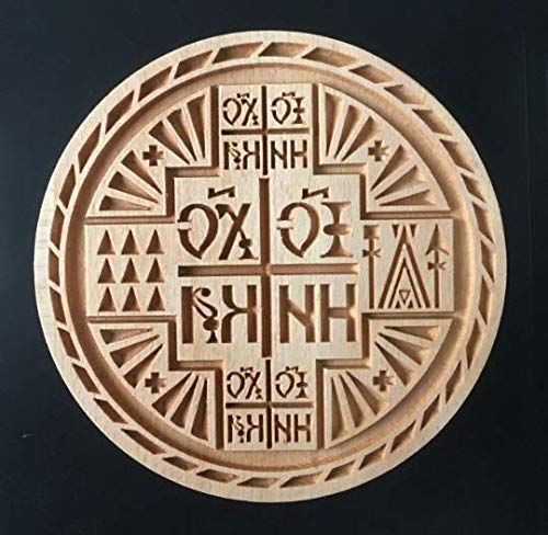 (GRECIAN Stamp For The Holy Bread Orthodox Liturgy/Wooden Hand Carved Traditional Prosphora *GREEK* #39 (Diameter: 3.15-7.87 inches / 80-200 mm))