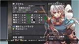 Apocalypse: Desire Next [Japan Import]