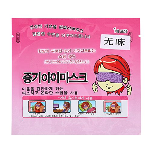 Odour Steam Eye Mask Relief Pain And Stress Warming Patch 6 Different (Odour Mask)