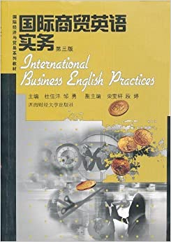 International business English practices- third edition (Chinese Edition)