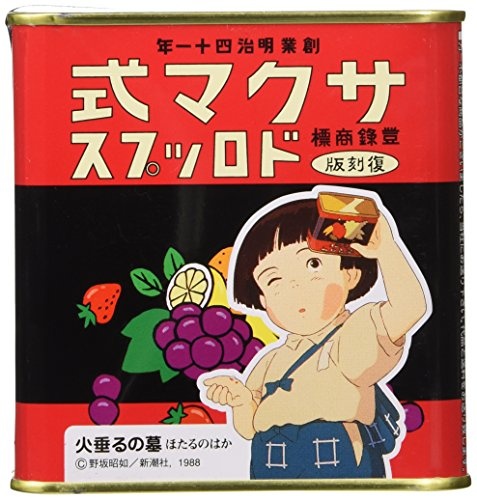 Japanese Candy Sakuma Drops Reprint 6oz Model Grave of the Fireflies