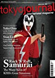 img - for Tokyo Journal: Volume 33, Issue 274 book / textbook / text book
