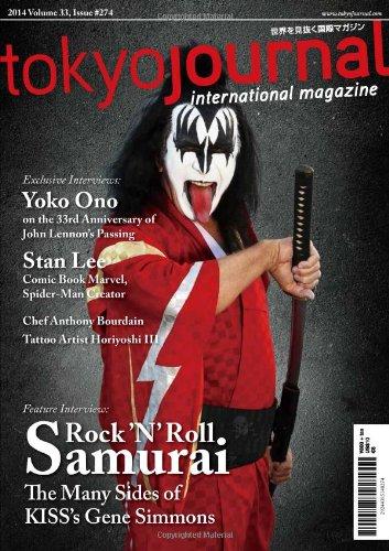 Read Online Tokyo Journal: Volume 33, Issue 274 pdf epub