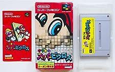 Mario's Super Picross (Japanese Language Version) Import Super Famicom