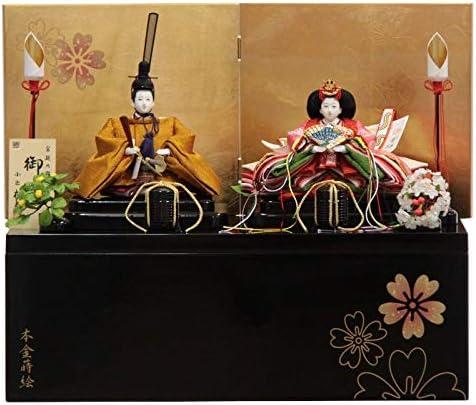 雛人形 親王収納飾り【高雄】京十二番 黄櫨染[幅50cm]小出松寿 市川伯英頭[193to1261-a30] 雛祭り