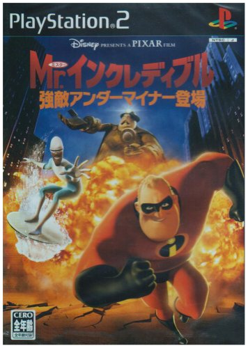 The Incredibles: Rise of the Underminer [Japan Import] (The Incredibles Rise Of The Underminer Ps2)
