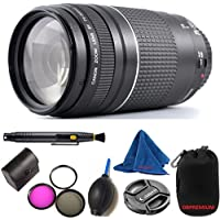Canon EF 75-300mm f/4-5.6 III Telephoto Zoom DBPREMIUM Lens Bundle + High Definition 3pc Filter Kit + Lens Cleaning Pen + Lens Blower Brush + Deluxe Pouch for Canon Digital SLR Cameras
