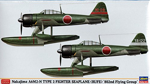 - HAS02220 1:72 Hasegawa A6M2-N Type 2 Fighter Seaplane Rufe '802nd Flying Group [2 kits] [MODEL BUILDING KIT]