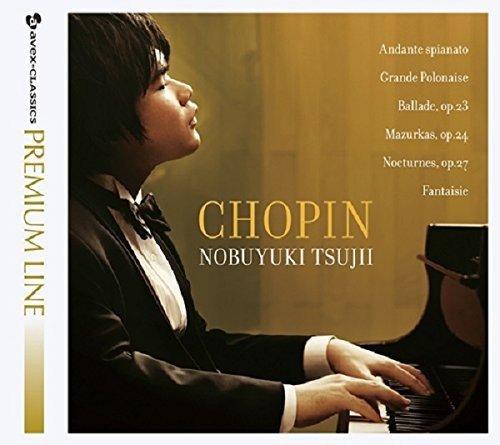 SACD : Nobuyuki Tsujii - My Favorite Chopin (Japan - Import)