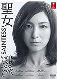 Saintless - Seijo (Japanese TV Drama, English Sub, All Region DVD)