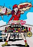 Variety (Momoiro Clover) - Momokuro Chan Dai 3 Dan Toki Wo Kakeru 5 Shoku No Combat DVD Dai 12 Shu (2DVDS) [Japan DVD] SDP-1082