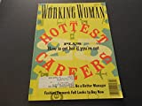 Working Woman July 1990, Hottest Careers