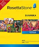 Rosetta Stone Greek Level 1-3 Set - Student Price (PC) [Download]