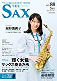 The SAX vol.88 (ザ・サックス) 2018年5月号