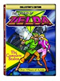 Legend of Zelda: Complete Season