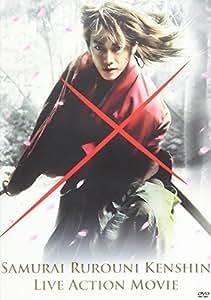 Rurouni Kenshin Live Action Movie [Japanese Audio with English Subtitles] [All Region]