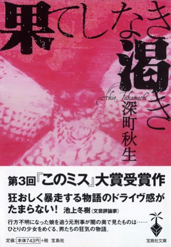 Hateshinaki Kawaki