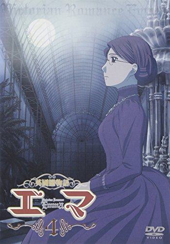 Vol. 4-Victorian Romance Emma
