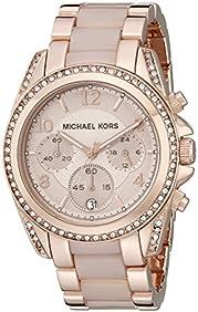 Michael Kors Women's Blair Two-Tone Watch MK5943