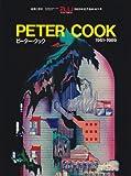 Peter Cook, 1961-1989, , 490021129X