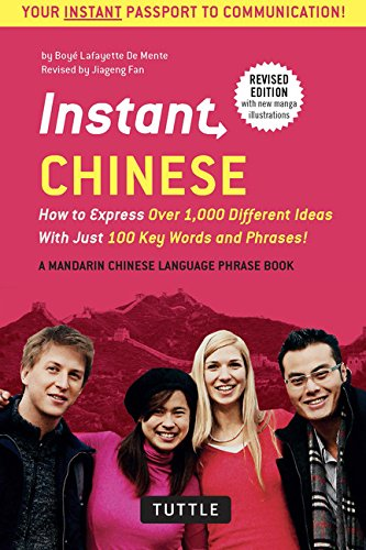 1000 chinese words - 6