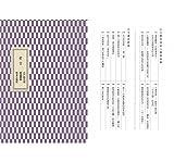 Ooku Japanese (Chinese Edition) by Miya