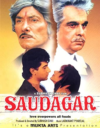 Saudagar Movie Video Song Free Download