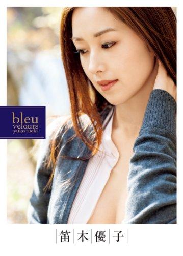 写真集 bleu velours