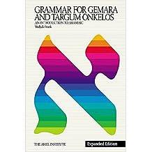 Grammar for Gemara & Targum Onkelos: An Introduction to Aramaic