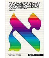 Grammar for Gemara & Targum Onkelos An Introduction To Aramaic
