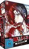 Black Lagoon: Robertas Blood Trail - Die komplette OVA [2 DVDs]