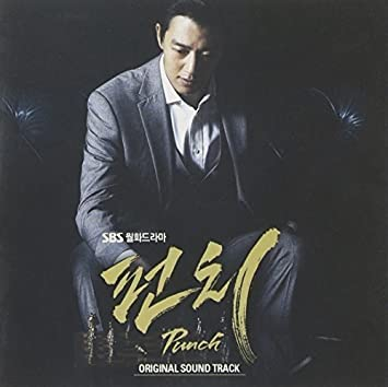 Punch ost