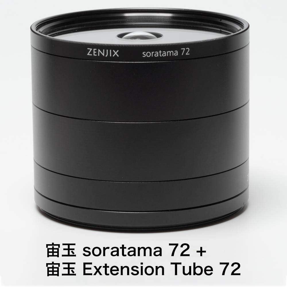 ZENJIX Effect lens Soratama 72