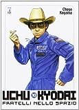 Uchu Kyodai. Fratelli nello spazio vol. 10